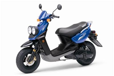 Motor Scooters Review on 2009 Yamaha Zuma 125 Gas Scooter Review