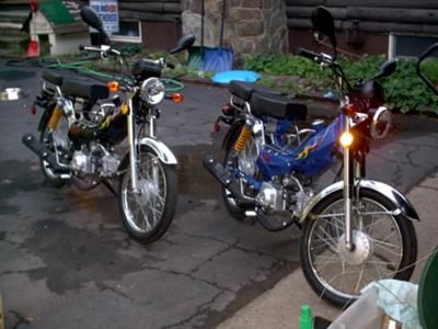 Mopeds For Sale. mopeds for sale in kenya