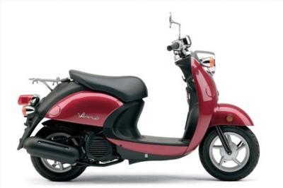 A Yamaha Vino scooter